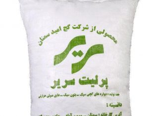 قیمت سبکدانه سفید دانسیته ۷۰kg[ سریر]