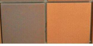 قیمت آجر کف فرش ۱۰*۱۰ دُرنما