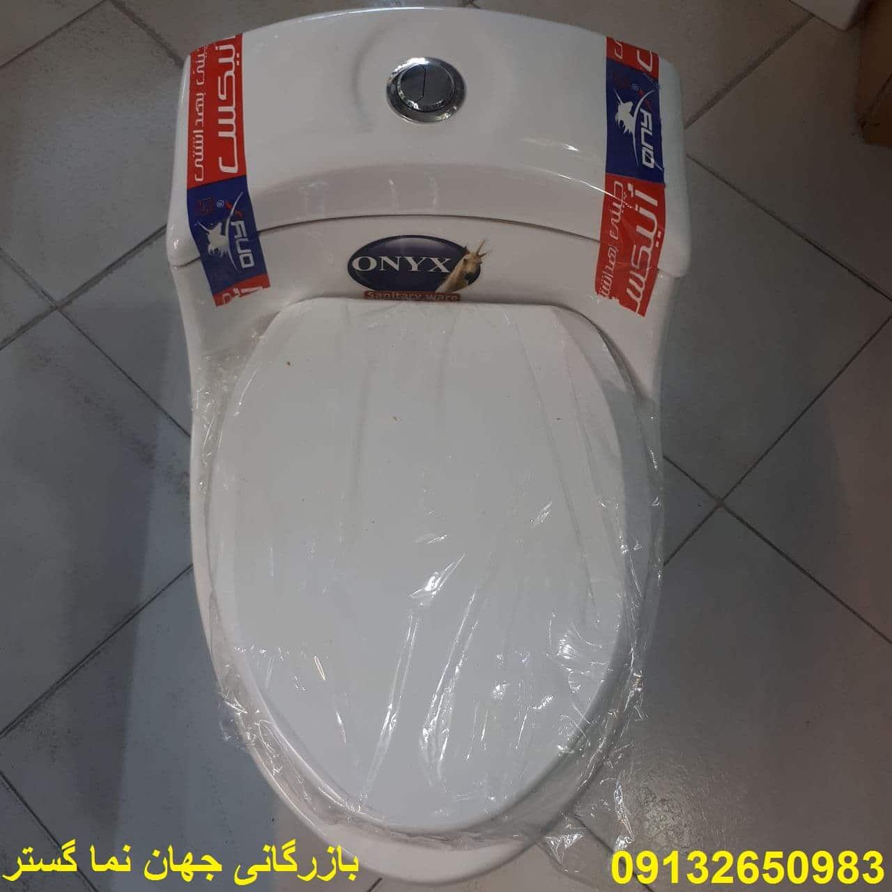قیمت توالت فرنگی انیکس مدل مرجان[جهان نما گستر]