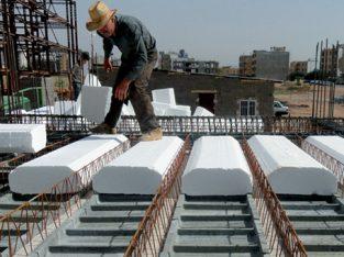 قیمت فوم سقفی تیرچه کرومیت ۱۰۰*۶۶*۲۵ پایتخت