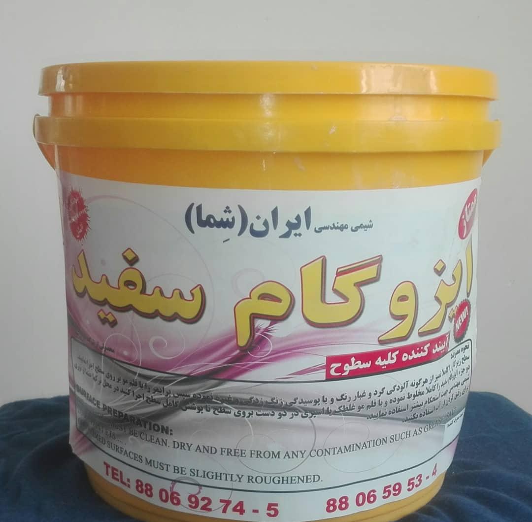 قیمت خمیر عایق ایزوگام سفید