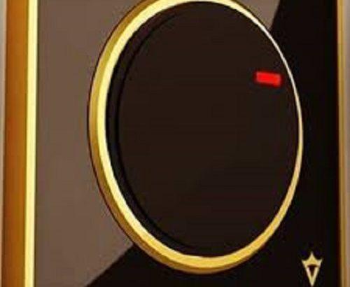 قیمت کلید و پریز ویرا مدل آلفا
