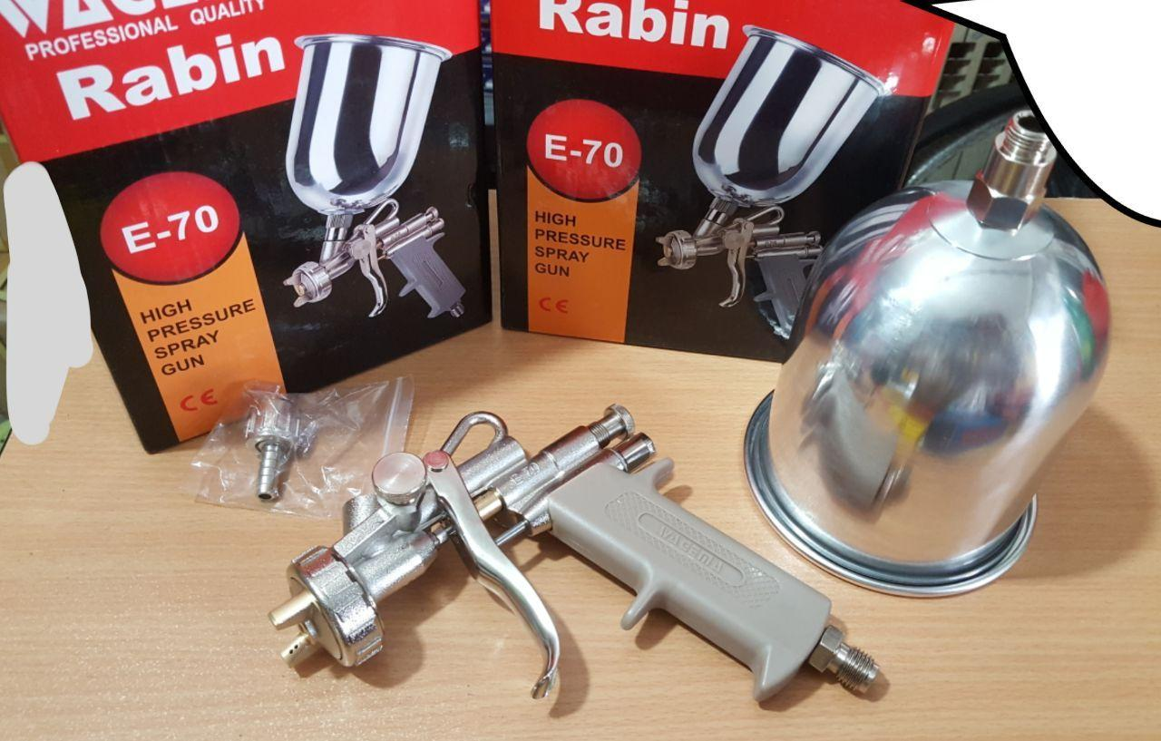 قیمت پیستوله رنگ کاسه رو فلزی E70 رابین[برلیان]