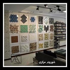 قیمت دیوارپوش سه بعدی سنگ مصنوعی[A&C]