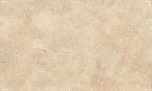 قیمت سنگ پلاک تراورتن حاجی آباد ۴۰*۴۰[ارم]