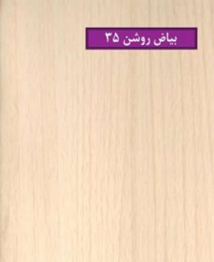 قیمت دیوارپوش پلی استایرن بیاض ۳۵[اصفهان پانل]