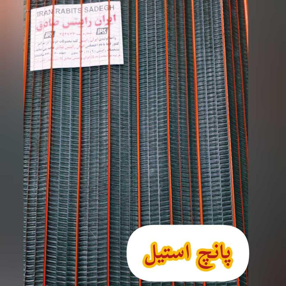 قیمت رابیتس ۹ ستون سبک گالوانیزه رنگی[الهی دوست]