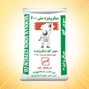 قیمت گچ افرا ۲۵ کیلوئی میکرونیزه[سیمین سمنان]