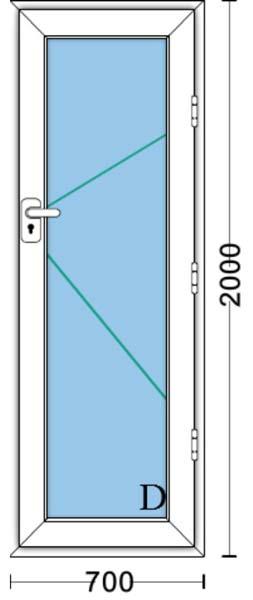 قیمت درب دوجداره upvc با شیشه ۴و۴ ساده۷*۲[آفتاب]