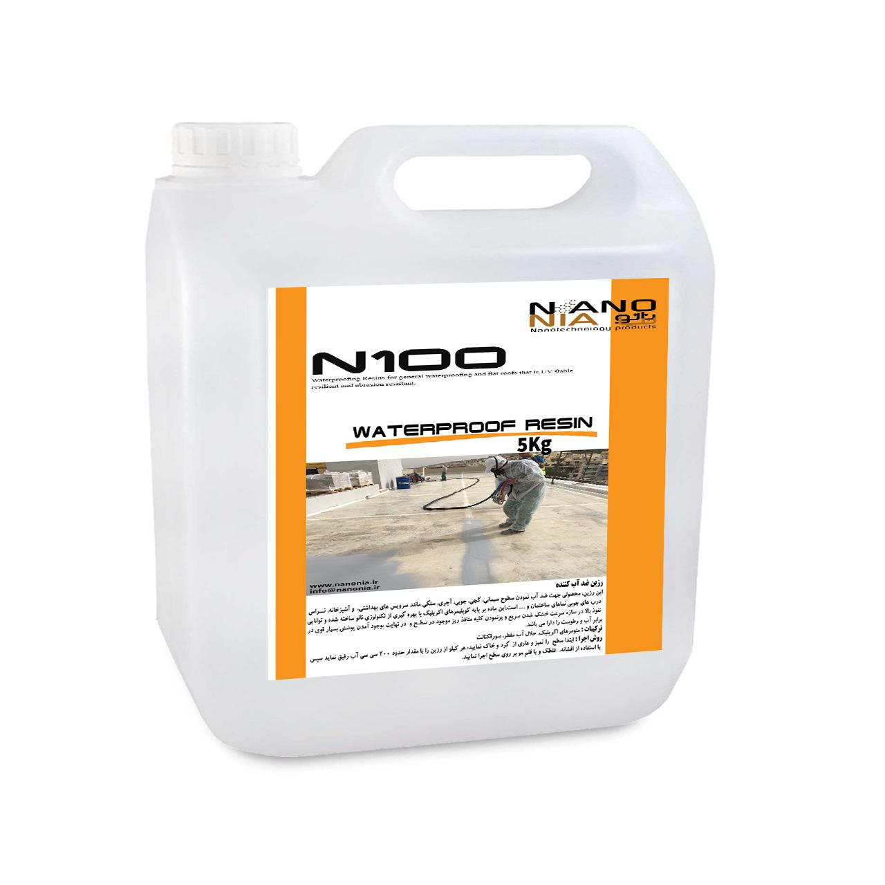 قیمت رزین ضد آب کننده نانونیا مدل N100 حجم ۵ لیتر