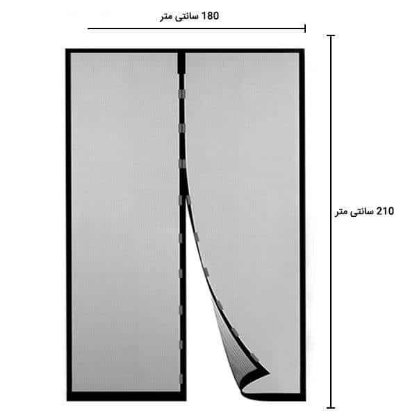 قیمت توری درب آسان مش سایز ۱۸۰ × ۲۱۰ سانتی متر