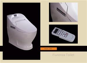 قیمت توالت فرنگی فول اتومات Fiure مدل ۲۰۴۵