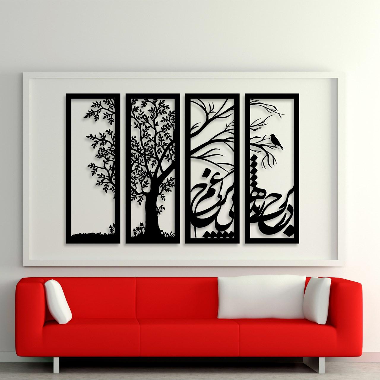 قیمت تابلو ۴ تکه سالی وان طرح درخت
